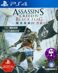 Assassin's Creed IV - Black Flag (Greatest Hits) (PlayStation 4) Region Free (PS4 English & Chinese Subtitled Version) 刺客教條4: 黑旗 (中英文合版)