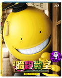 Assassination Classroom (2015) (Region A Blu-ray) (English Subtitled) Japanese movie a.k.a. Ansatsu Kyoshitsu