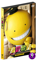 Assassination Classroom (2015) (Region 3 DVD) (English Subtitled) Japanese movie a.k.a. Ansatsu Kyoshitsu