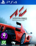 Assetto Corsa (PlayStation 4) Region Free (PS4 English Version)