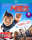 Astro Boy 阿童木 (2009) (Region A Blu-ray) (English Subtitled)