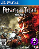 Attack On Titan (PlayStation 4) Region Free (PS4 English Subtitled Version)