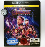 Avengers: Endgame 復仇者聯盟4: 終局之戰 4K UHD + Blu-Ray (2019) (Hong Kong Version)
