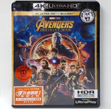 Avengers: Infinity War 復仇者聯盟3: 無限之戰 4K UHD + Blu-Ray (2018) (Hong Kong Version)