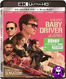 Baby Driver 寶貝神車手 4K UHD + Blu-Ray (2017) (Hong Kong Version)