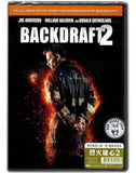 Backdraft 2 (2019) 烈火雄心2 (Region 3 DVD) (Chinese Subtitled)