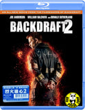 Backdraft 2 烈火雄心2 Blu-Ray (2019) (Region A) (Hong Kong Version)