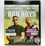 Bad Boys 重案夢幻組 4K UHD + Blu-Ray (1995) (Hong Kong Version)