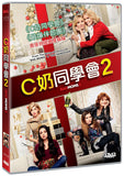 Bad Moms 2 (2017) C奶同學會2 (Region 3 DVD) (Chinese Subtitled) aka A Bad Moms Christmas