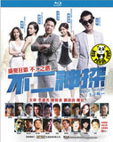Badges Of Fury Blu-ray (2013) (Region A) (English Subtitled)