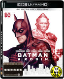 Batman & Robin 4K UHD + Blu-Ray (1997) 蝙蝠俠與羅賓 (Hong Kong Version)