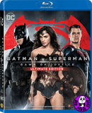 Batman V Superman: Dawn Of Justice 蝙蝠俠對超人:正義曙光 Blu-Ray (2016) (Region A) (Hong Kong Version) 2 Discs