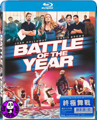 Battle Of The Year Blu-Ray (2013) (Region Free) (Hong Kong Version)