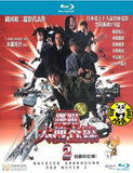 Bayside Shakedown 2 (2003) (Region A Blu-ray) (English Subtitled) Japanese movie