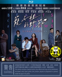 Beasts Clawing At Straws (2020) 籠子裡的野獸 (Region A Blu-ray) (English Subtitled) Korean movie aka Jipuragirado Jabgo Sipeun Jimseungdeul