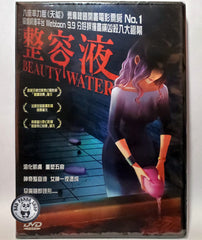 Beauty Water (2020) 整容液 (Region 3 DVD) (English Subtitled) Korean Animation