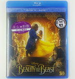 Beauty And The Beast 2D + 3D 美女與野獸 Blu-Ray (2017) (Region Free) (Hong Kong Version)