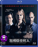 Before I Go To Sleep 別相信任何人 Blu-Ray (2014) (Region A) (Hong Kong Version)