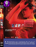 Behind Closed Doors 法式強暴 (2014) (Region 3 DVD) (English Subtitled) French Movie a.k.a. Une histoire banale