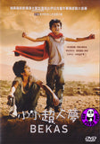 Bekas (2012) (Region 3 DVD) (English Subtitled) Sweden Finland Iraq Movie a.k.a. Neredesin Supermen?