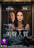 Bel Canto (2018) 美聲人質 (Region 3 DVD) (Chinese Subtitled)