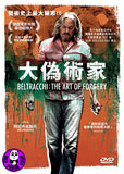 Beltracchi: The Art of Forgery 大偽術家 DVD (Region 3) (Hong Kong Version)
