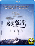 Beyond Beauty - Taiwan From Above 看見台灣 Blu-ray (Aerial Photography) (Region A) (Hong Kong Version)