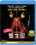 Bilocation (2013) (Region A Blu-ray) (English Subtitled) Japanese movie