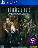 Biohazard Origins Collection (PlayStation 4) Region Free aka Resident Evil Origins Collection