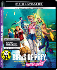 Birds Of Prey: The Fantabulous Emancipation Of One Harley Quinn 4K UHD + Blu-ray (2020) 猛禽暴隊: 解瘋小丑女 (Hong Kong Version)