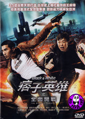Black & White Episode 1 - The Dawn Of Assault (2012) (Region 3 DVD) (English Subtitled)