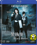 Black Butler (2014) (Region A Blu-ray) (English Subtitled) Japanese Movie a.k.a. Kuroshitsuji / Kuro Shitsuji