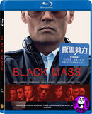 Black Mass 極黑勢力 Blu-Ray (2015) (Region A) (Hong Kong Version)