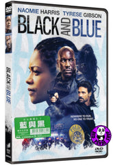 Black and Blue (2019) 藍與黑 (Region 3 DVD) (Chinese Subtitled)