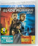 Blade Runner 2049 銀翼殺手2049 2D + 3D Blu-Ray (2017) (Region A) (Hong Kong Version)