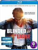 Blinded By The Light (2019) 搖滾青春頌 (Region A) (Hong Kong Version)