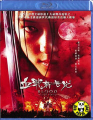 Blood - The Last Vampire 血戰新世戰 (2009) (Region A Blu-ray) (Hong Kong Version) Live Action Movie