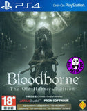 Bloodborne: The Old Hunters Edition (PlayStation 4) Region Free (PS4 English & Chinese Subtitled Version) 血源詛咒:遠古獵人 (中英文版)