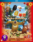 Boonie Bears Robo Rumble 熊出沒之年貨 Blu-ray (2014) (Region Free) (English Language & Subtitled)