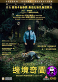 Border 邊境奇聞 (2018) (Region 3 DVD) (English Subtitled) Swedish movie aka Gräns