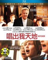 Boychoir Blu-Ray (2014) (Region A) (Hong Kong Version)