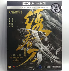 Brotherhood of Blades: The Infernal Battlefield 繡春刀: 修羅戰場 4K UHD + Blu-Ray (2017) (Hong Kong Version) aka Brotherhood of Blades 2