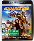 Bumblebee 大黃蜂 4K UHD + Blu-Ray (2018) (Hong Kong Version)