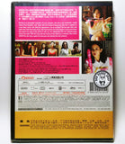 Casa Amor: Exclusive For Ladies 性商店大作戰 (2015) (Region 3 DVD) (English Subtitled) Korean movie a.k.a. Working Girl / Weokinggul