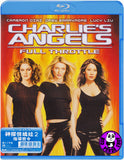 Charlie's Angels: Full Throttle Blu-Ray (2003) (Region Free) (Hong Kong Version)