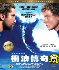 Chasing Mavericks Blu-Ray (2012) (Region A) (Hong Kong Version)