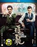 Chasing the Dragon 追龍 Blu-ray (2017) (Region A) (English Subtitled)