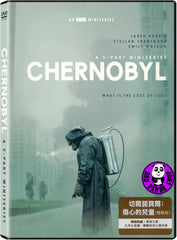 Chernobyl (2019) 切爾諾貝爾: 傷心的兒童 (Region 3 DVD) (Chinese Subtitled) TV series