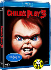 Child's Play 3 Blu-Ray (1991) (Region A) (Hong Kong Version)