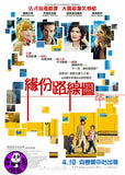 Chinese Puzzle (2013) (Region 3 DVD) (English Subtitled) French movie a.k.a. Casse-tête chinois